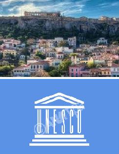 Athen wurde zur Welt- Buchhauptstadt 2018 erklärt
