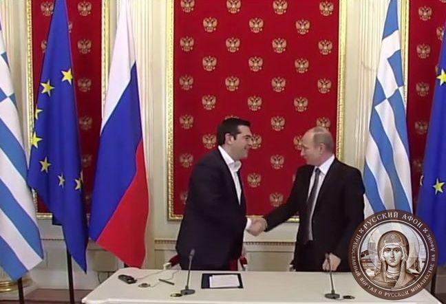 Владимир Путин признался, что был тронут тёплым приёмом в Греции