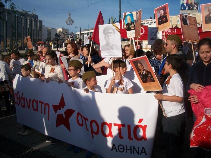 Жители Афин провели акцию «Бессмертный полк»
