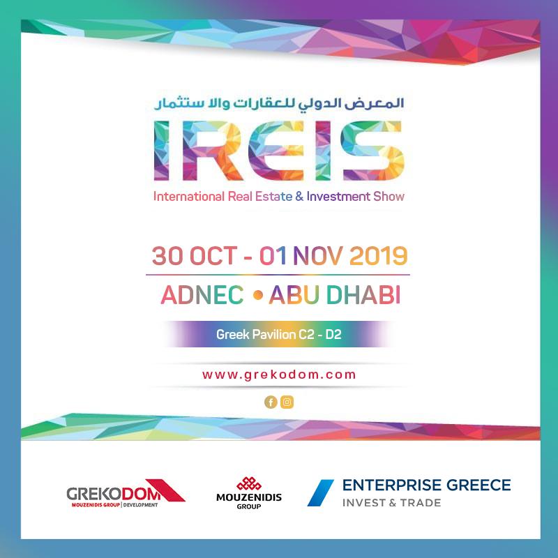 Grekodom Development - an exhibitor in Abu Dhabi, UAE