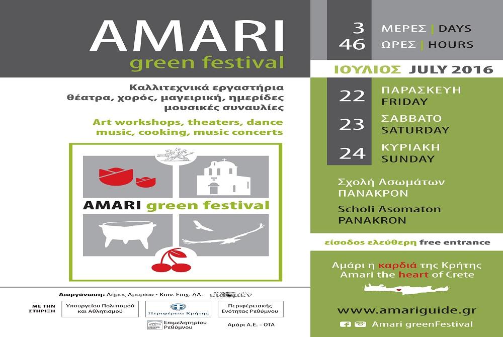 « Amari Green Festival » en Crète