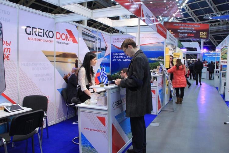 """Компания GREKODOM Development примет участие на выставке зарубежной недвижимости """"Инвестшоу"""""""