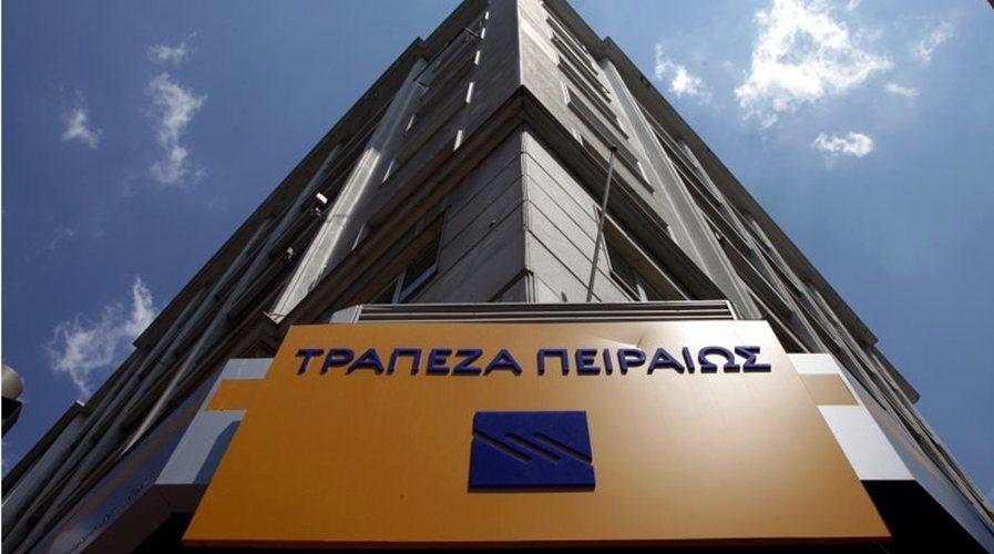 Piraeus Bank Chief: Greek Economy Will Benefit from Trump Victory