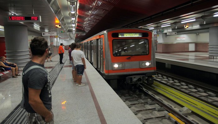 Athens Metro Expansion Project Receives Four Bids