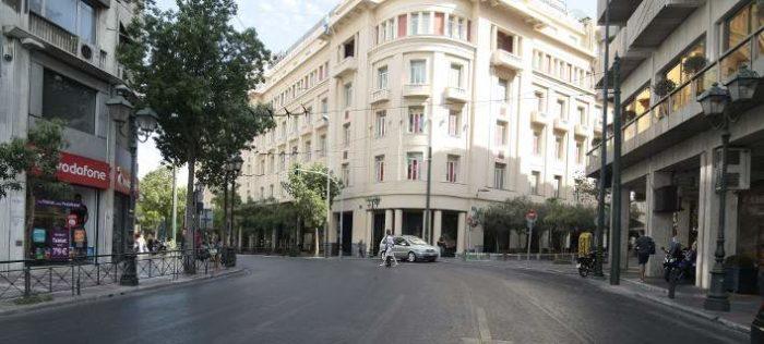 Τούρκοι αγοράζουν σπίτια στην Αθήνα αξιοποιώντας το πρόγραμμα «Χρυσή βίζα»