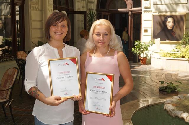 14 серпня в місті Одеса відбувся бізнес-ланч з партнерами компанії Grekodom Development.