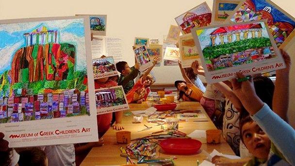 Hellenic children's Museum: new educational programs.