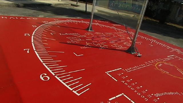 Найбільший в Греції сонячний годинник встановлено у дворі школи в містечку Неа Іоніа