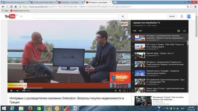 """Интервью с Генеральным директором компании """"Grekodom Development"""""""