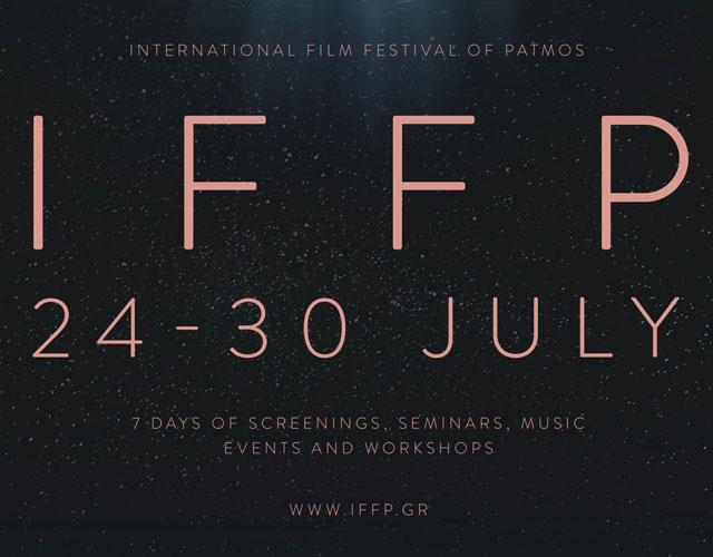 International Film Festival on the island of Patmos