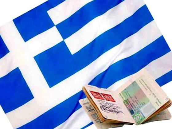 Греция открывает визовый центр в Белоруссии
