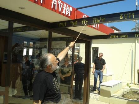 Первый центр античной астрономии в Европе.