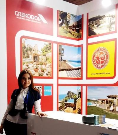 Международная туристическая выставка Tourism Expo 2014.