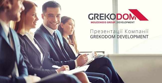 «Нерухомість в Греції - надійні інвестиції в майбутнє»