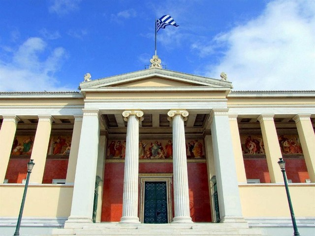 Greek universities are among the best in the world
