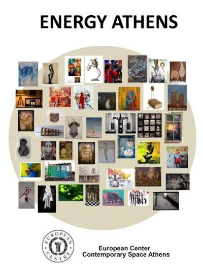 Выставка «ENERGY ATHENS»
