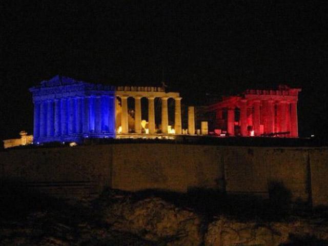 Греция поддержала Францию вместе со всем миром!