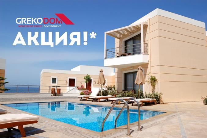 Тур в Грецію за 25 грн!