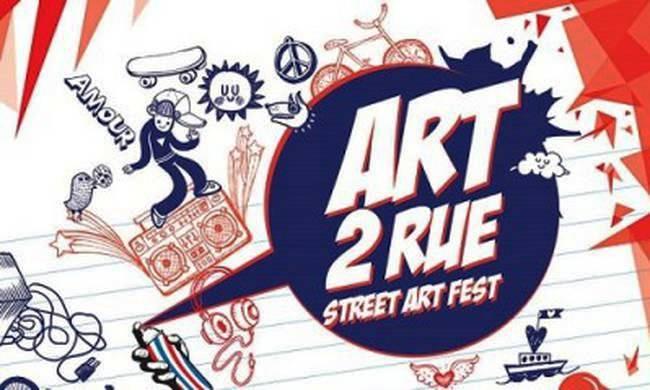 Art 2 Rue - Street Art fest в Салоніках