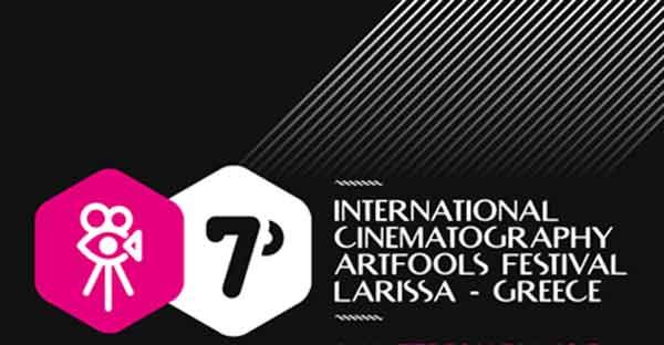 7-й Международный кинофестиваль Artfools в Ларисе