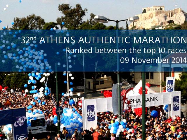Афинский Марафон 2014 побил все рекорды