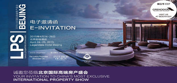 LPS Beijing, 9th Edition
