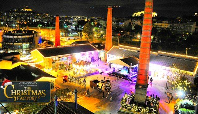 «Фабрика Рождества» в Афинах