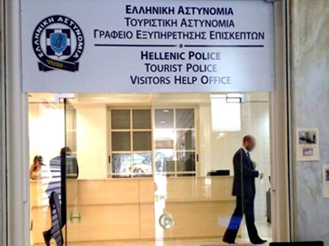 В Афінах відкрився Центр обслуговування туристів
