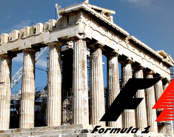 Автодром Формулы 1 в Греции