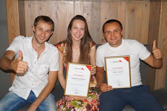 Бізнес-ланч з партнерами у Львові