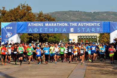 32nd Athens Marathon from Marathonas to Athens on Sunday morning.