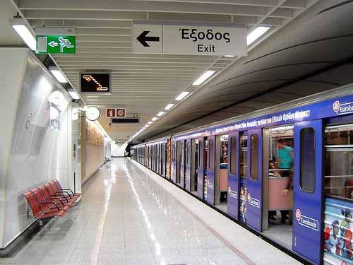 Новые станции и большие изменения приходят в СНП Афин в 2016!