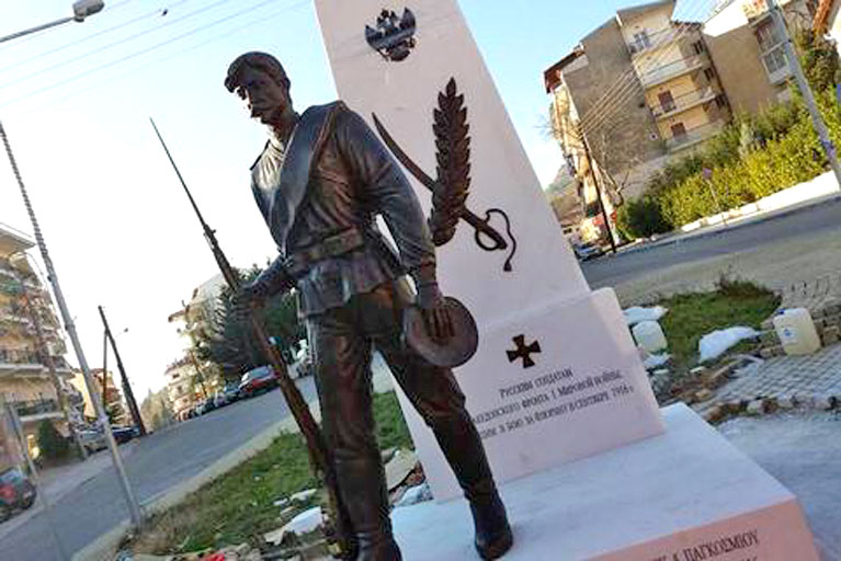 Tribute to the memory of Russian soldiers of the Macedonian front in Florina