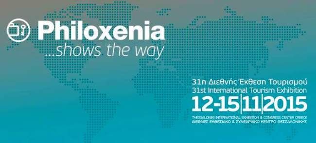 31-th international tourist exhibition in Thessaloniki