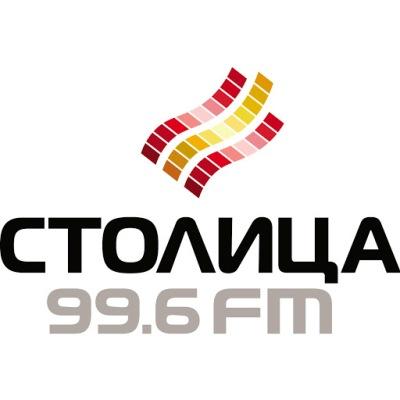"""Выступление на радио """"Столица FM"""""""
