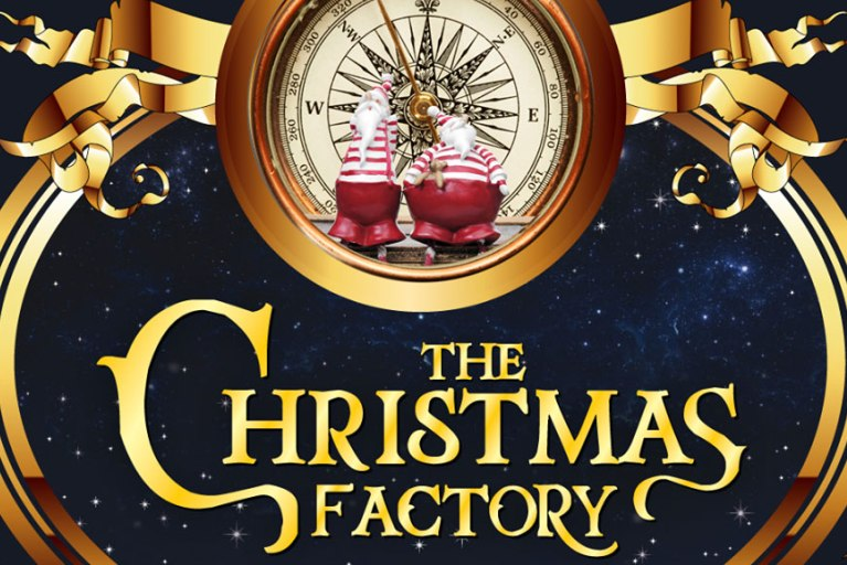 The Christmas Factory в Афинах