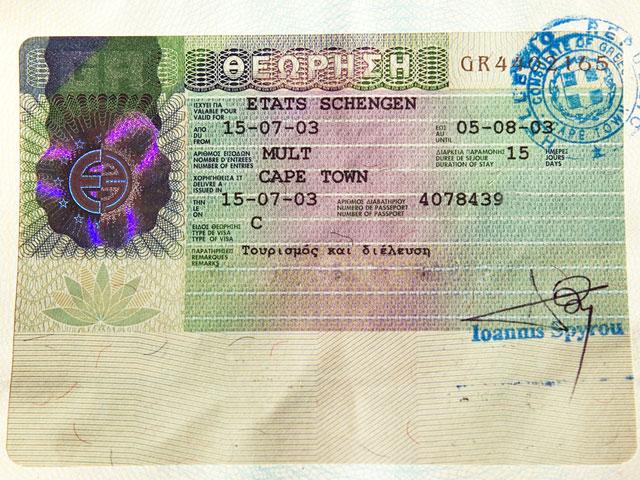 Упрощена процедура выдачи виз гражданам России