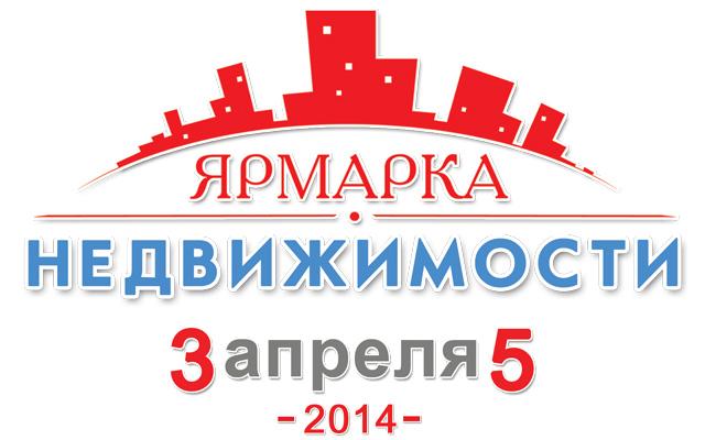 II Международная выставка недвижимости в Киеве