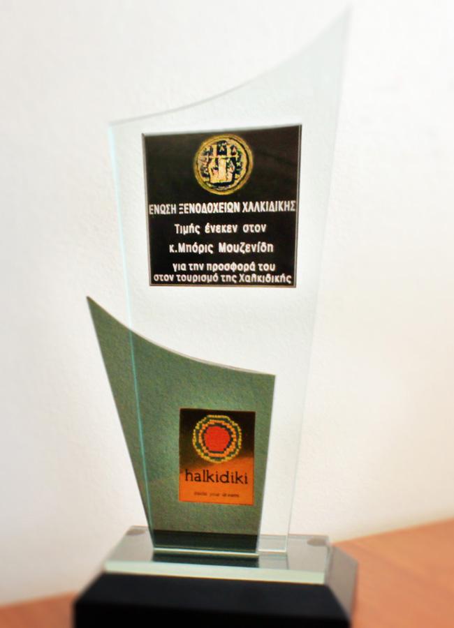 Награждение туристической компании «Музенидис Трэвел» за вклад в развитие туризма Северной Греции