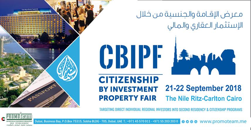 Grekodom примет участие в ярмарке недвижимости CBIPF 2018 - Cairo