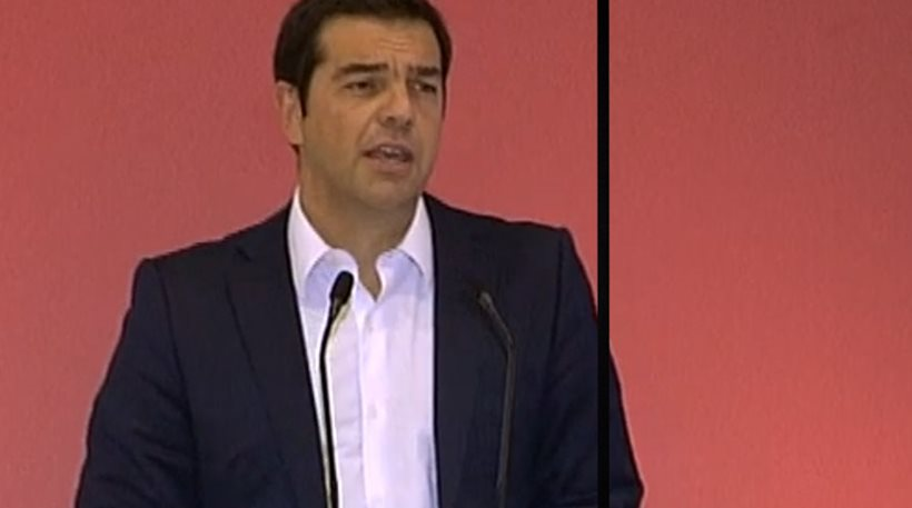 Tsipras Urges Business Leaders to Invest in Greece at Capital Link Forum