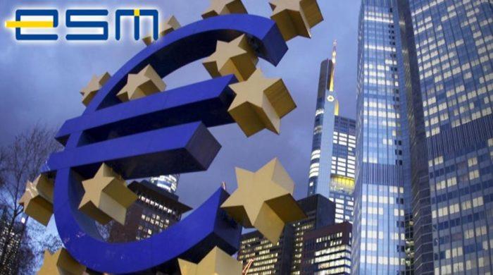 ESM: Μετά τη λήξη του προγράμματος οι αποφάσεις για το ελληνικό χρέος