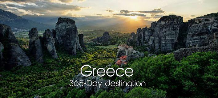 Hellenic Tourism Organization Awarded for World's Best Travel Film
