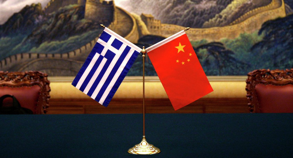 Chinese Investment in Greece and Sino-Greek Relations