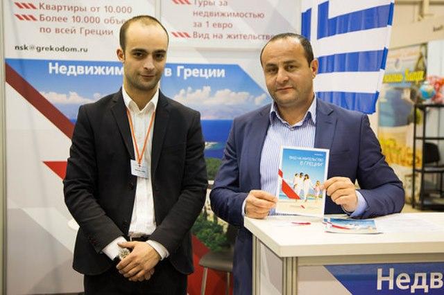 Выставка «Жилищный проект» в Санкт-Петербурге