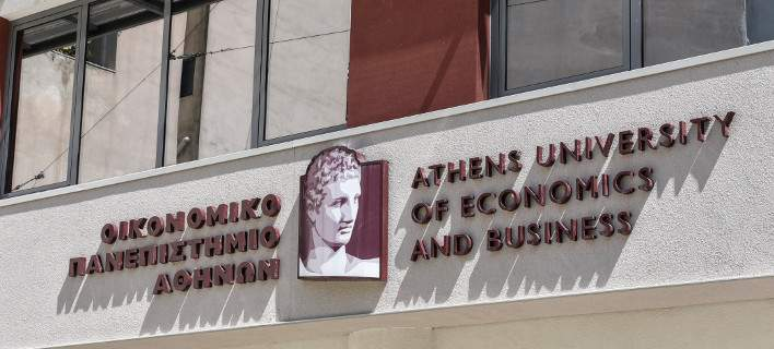 Athens University of Economics Joins World Academic Elite