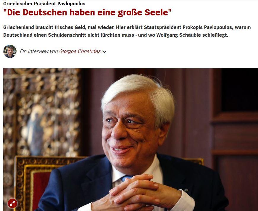 Παυλόπουλος σε Der Spiegel: Το Eurogroup να ανακοινώσει ότι το χρέος είναι βιώσιμο