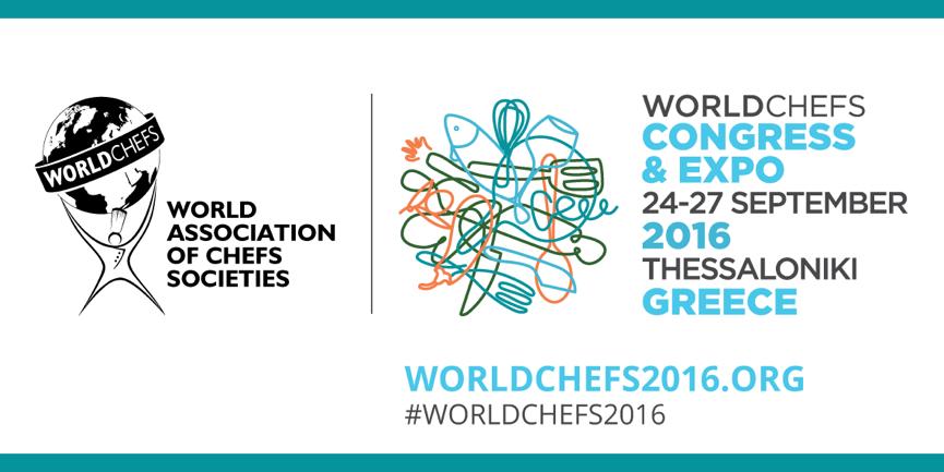 Για πρώτη φορά στην Ελλάδα το Παγκόσμιο Συνέδριο των Σεφ