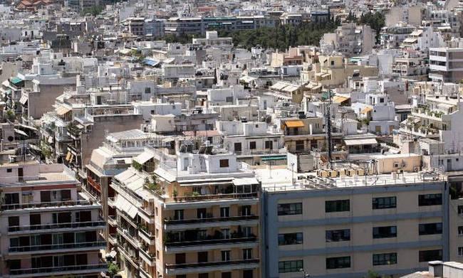 Αντικειμενικές αξίες: Τι αλλαγές έρχονται και ποιους δήμους αφορούν