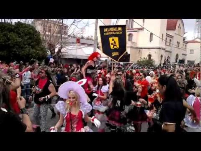 Карнавал в Ретімно